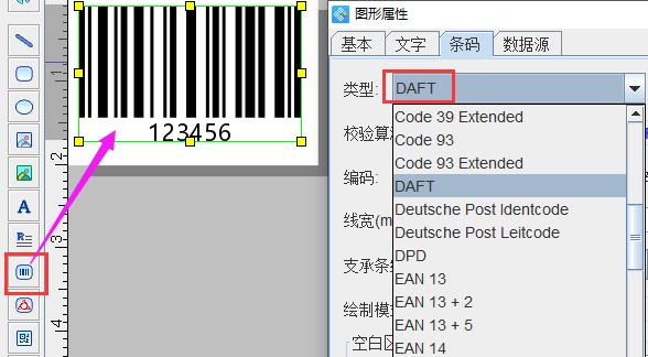 批量生成DAFT码4.png