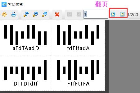 批量生成DAFT码6.png