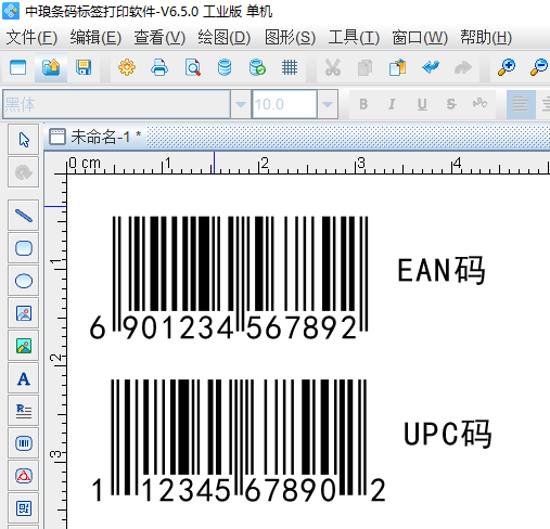 通用商品条码1.png