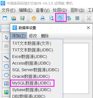 MySQLPDF417码2.png