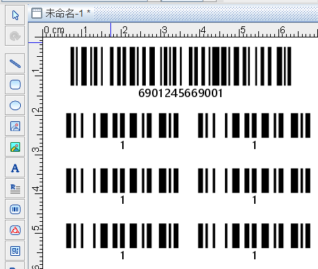 扫描标签二5.png