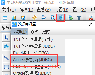 Access生成93码2.png