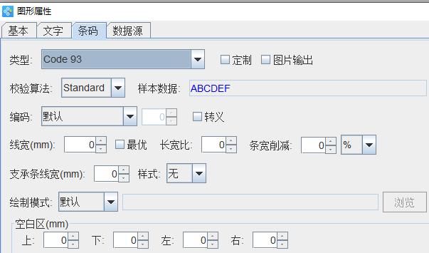 Access生成93码5.png