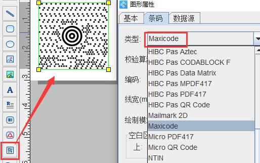 批量生成Maxicode二维码2.png
