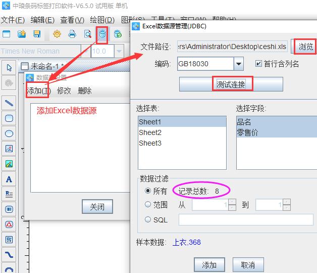 Excel满足条件2.png