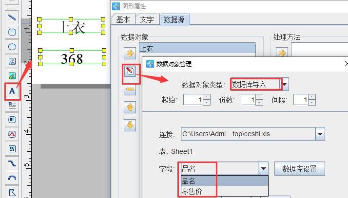 Excel满足条件4.png