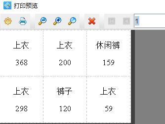 Excel满足条件5.png