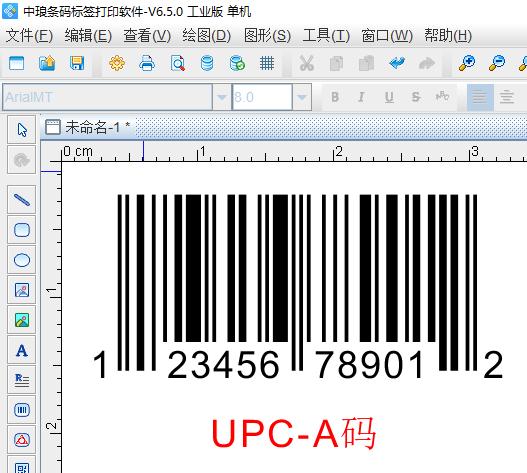 UPC编码规则(一)1.png