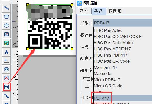 QQ截图20201226115816.png