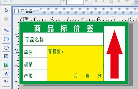 添加画布背景2.png