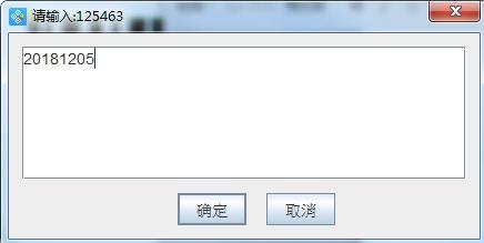 wps776C.tmp.jpg